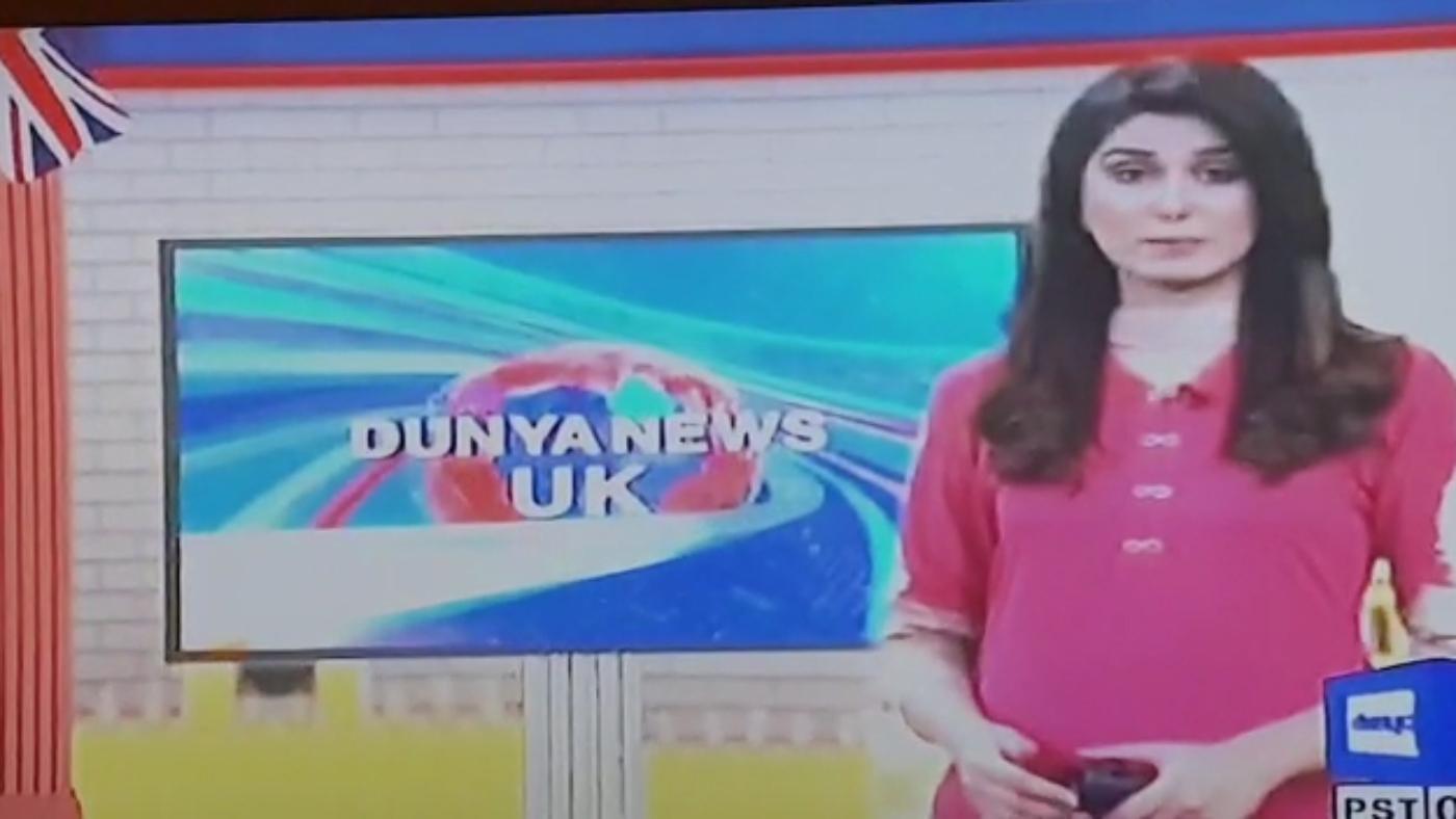 Dunya News Coverage