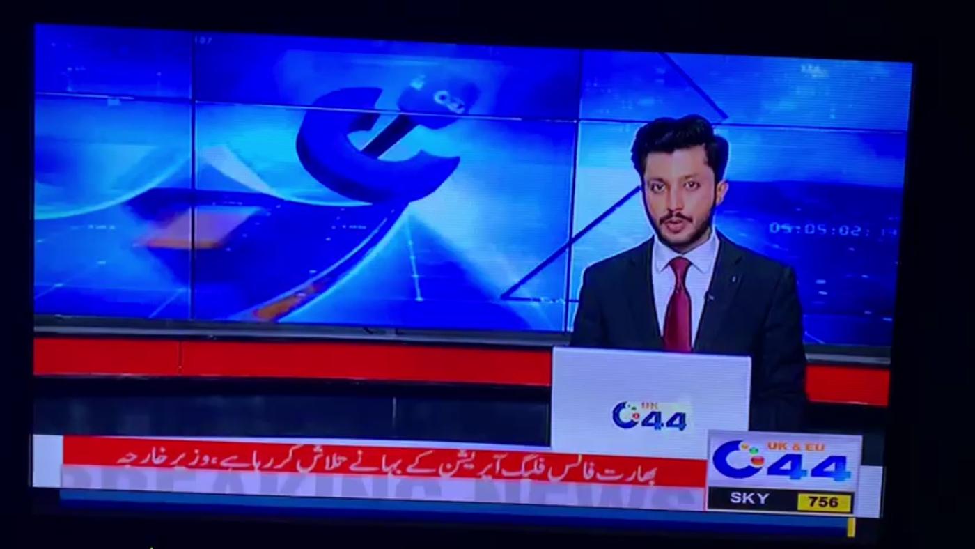 Q44 News Coverage